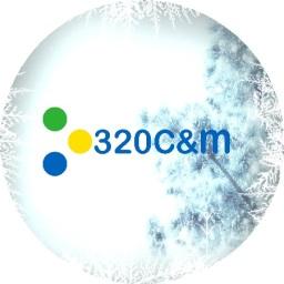 320c&m os desea una feliz Navidad y un sostenible 2017